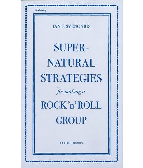 ian-svenonius-supernatural